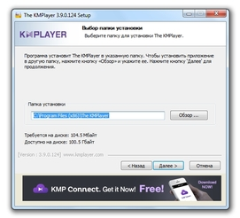 KMPlayer для Windows XP